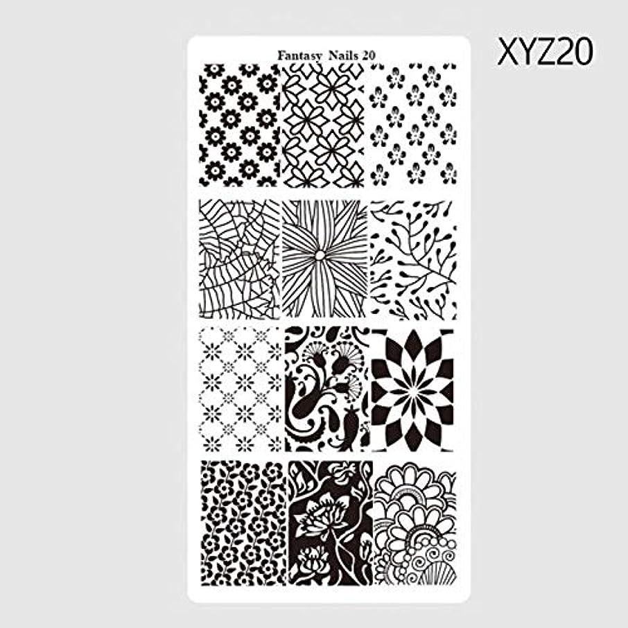 コットン移住する住人Yan 3ピースネイルスタンピングテンプレート風車花柄DIYネイルデザイン(XYZ01) (色 : XYZ20)