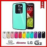 【2点セット】 LG G2 MERCURY GOOSPERY FOCUS BUMPER CASE 【商品動画 URL あり】デザイン カバー ケース 手帳 ダイアリー 高級 ワンセグ対応 ワンセグアンテナ対応 ( docomo LG G2 L-01F / LG G2 F320 / LG G2 D802 / LG G2 II 2013年 2014年 冬春 モデル 対応 ) エルジー ジーツー ケース NTT ドコモ UV GLASS コーティング カバー フォーカス バンパー シリコン ソフト ケース 衝撃保護 ジャケット android Soft Hard Cover Case + 【Luxury Pastel Mint ( 薄緑色 薄荷色 ミント )】1312028