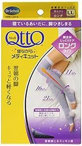 寝ながらメディキュット ロング  ラベンダー LL(MediQtto Sleep long lavender LL)