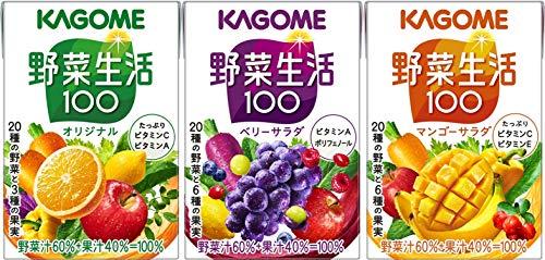 野菜生活100 3種アソート 100ml×12本 紙パック