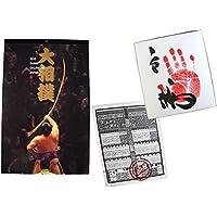 相撲 グッズ 2018 平成30年大相撲カレンダー 白鵬力士手形色紙 番付表Sumo Goods