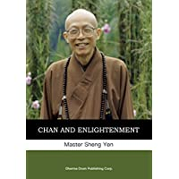 Chan and Enlightenment: 禪與悟 (English Edition)