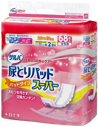 サルバ 尿とりパッド スーパー 女性用 68枚入(テープタイ...