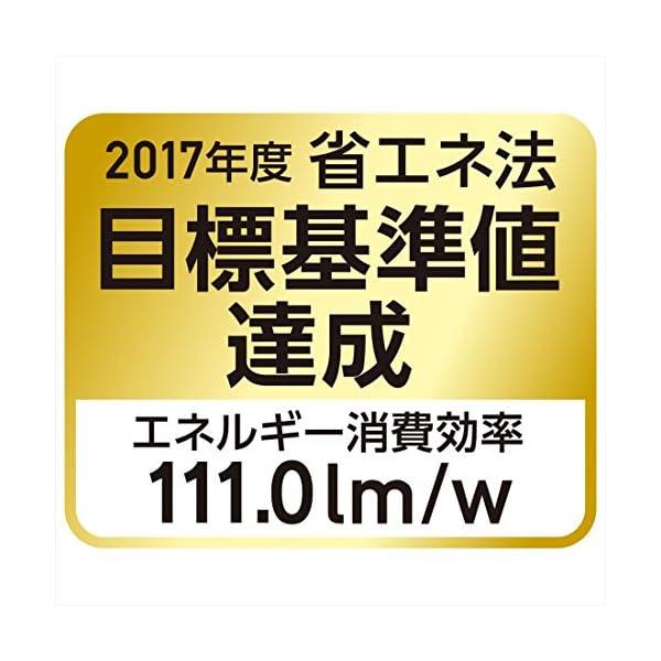 アイリスオーヤマ LED電球 口金直径26mm...の紹介画像6