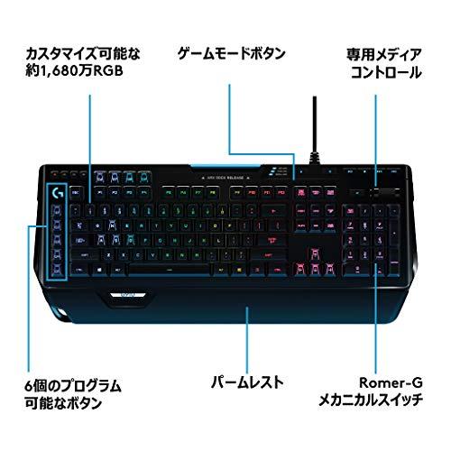『Logicool G ゲーミングキーボード G910r ブラック メカニカルキーボード タクタイル 日本語配列 RGB パームレスト G910 Spectrum 国内正規品 2年間メーカー保証』の2枚目の画像