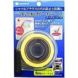 あのシャツエリ汚れ防止「NEWよごれガードテープ【04750】」が 簡単に貼れるテープカッター付きで登場!