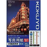 コクヨ インクジェット用紙 写真用紙 印画紙原紙 高光沢・厚手 高光沢 B4 20枚 KJ-D11B4-20 【まとめ買い10冊セット】