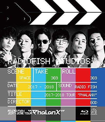 "RADIO FISH 2017-2018 TOUR ""Phalanx"