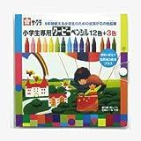 サクラ 小学生専用クーピーペンシル12色+3色