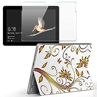 Surface go 専用スキンシール ガラスフィルム セット サーフェス go カバー ケース フィルム ステッカー アクセサリー 保護 フラワー 花 フラワー シンプル 003719