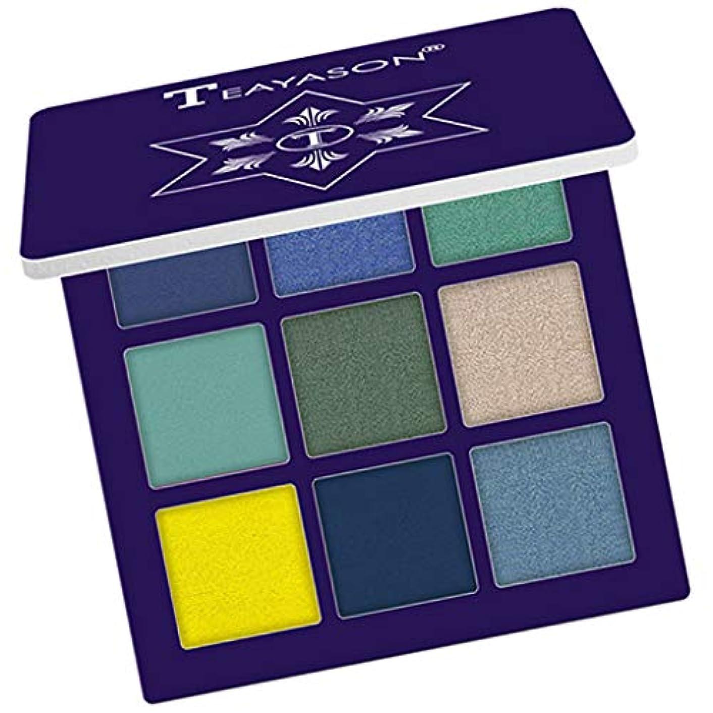 乱暴なオアシスクスクスアイシャドー パレット マット アイシャドウ きらめく 9色 ブレンド可能な 防水 全10色 - 濃紺