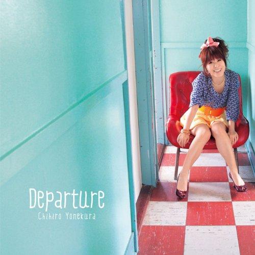 米倉千尋『Departure』