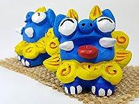 しっくいの風合いの 置物 「ニコニコ シーサー 大 青 」一体あたり縦約5cm×横約5.6cm×奥行き約6cm