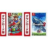 【3508円オフ】「スーパーマリオ オデッセイ」&「Xenoblade2」セット|オンラインコード版