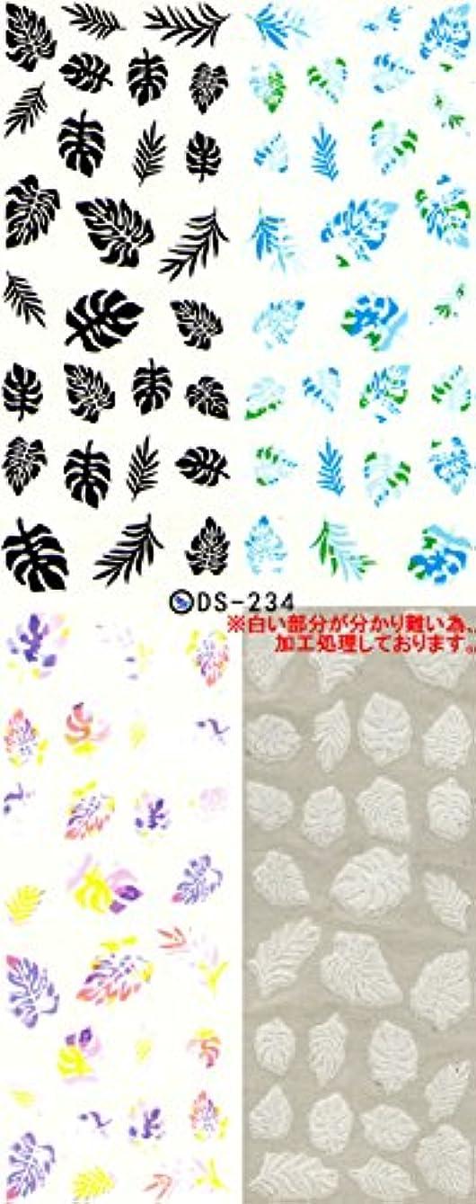 もっと逸話解明ウォーターネイルシール 花柄 選べる20種類 極薄?重ね貼りOK (13-X38)