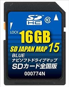 ゴリラ用地図更新ロム SD JAPAN MAP 15 BLUE 全国版(16GB) 000774N