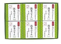 お中元特集 井六園 宇治抹茶ぷりんセット S909-08