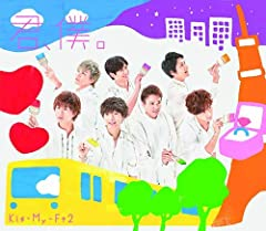 Still song for you♪Kis-My-Ft2のCDジャケット
