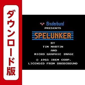 スペランカー [3DSで遊べるファミリーコンピュータソフト][オンラインコード]