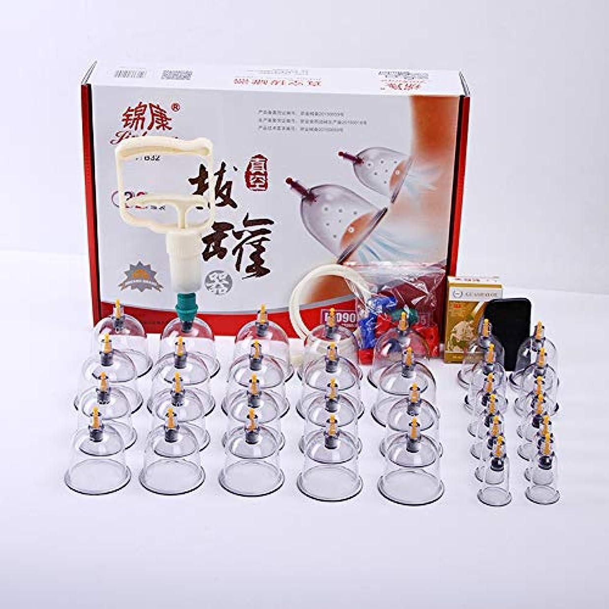 呼ぶのぞき穴許可ホーム中国製カッピング装置、背中/首の痛み/体重減少/リリーフ筋肉用の吸引ハンドル付き32個の真空吸引カップ