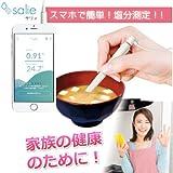 スマホで測れる デジタルIT塩分測定器・塩分濃度計 salie(サリィ) 高機能 世界最軽量 生活防水付き (ピンク)
