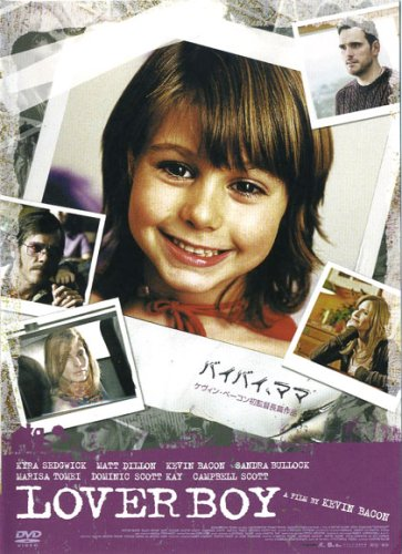 バイバイ、ママ APS-127[DVD]の詳細を見る