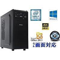 {Kabylake 7世代} Core i7 7700K 4.20 Ghz / メモリー: DDR4 16GB/SSD: 240GB/HDD: 2TB/マザーボード: H110M-HDV/DVDドライブ/Office2013/Windows 10 Pro