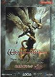 ウィザードリィ・ニュー・エイジ・オブ・リルガミン 公式ガイドブック (ナビブックシリーズ) 画像