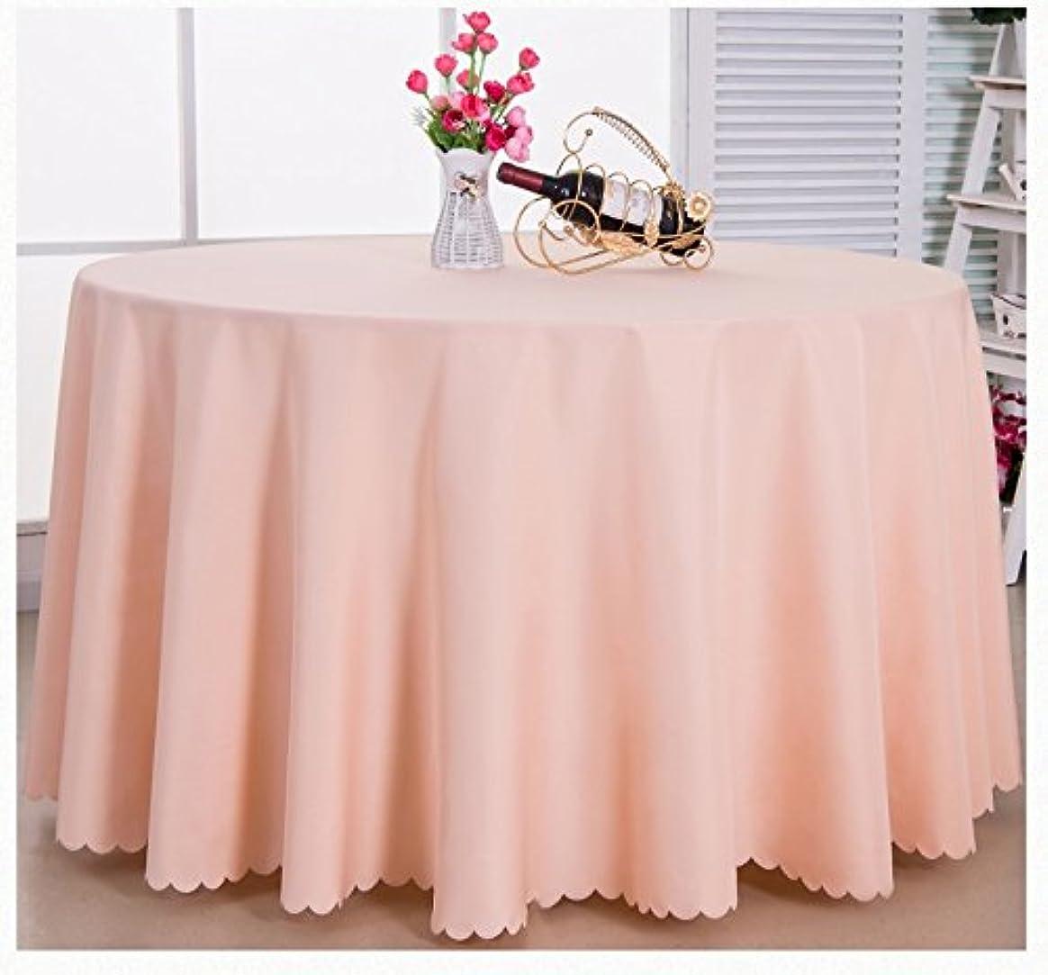 検閲オートマトンスイングHAPzfsp テーブルクロス テーブルクロスラウンド生地テーブルクロスヨーロッパスタイルコーヒーテーブルレストランホテルテーブルクロス無地の色で パティオ、キッチン、ダイニングルーム、ダイニングテーブル、ホテル (Color : Pink, Size : Round 240cm)
