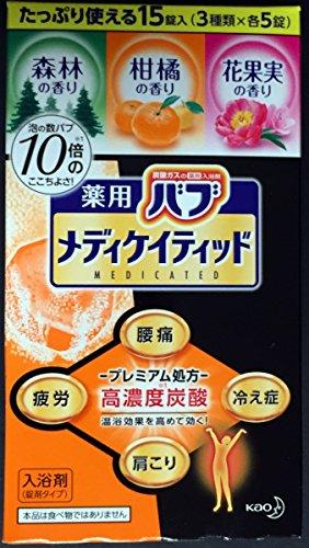 バブ メディケイティッド 森林・柑橘・花果実の香り 3種類 各5錠入り