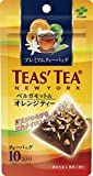 伊藤園 プレミアムティーバック TEAS'TEA ベルガモット&オレンジティー 2g×10袋