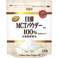 日清MCT パウダーHC(210g) ×019778 ×2