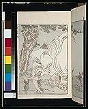 Photo :浮世絵のフォトプリント、ブラインドMonks Examining象、仏教十人、2。サイズ: 8x 10( App