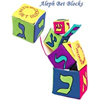 Aleph Bet Stacking Baby Blocks By Pockets Of Learning by Pockets Of Learning