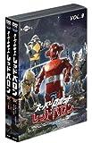 レッドバロン DVD バリューセット vol.9~10(初回生産限定)[DVD]