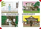 MJイラストレーションズブック〈2017〉とっておきのイラストレーター136人 画像