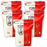 【精米】 新潟県産 白米 新之助 10kg (2kg×5袋 シングルチャック袋) 平成29年産 新米