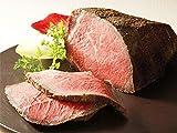 上州牛モモ肉のローストビーフ