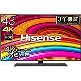 ハイセンス  Hisense 43V型 4Kチューナー内蔵液晶テレビ レグザエンジンNEO搭載 Works with Alexa対応 HDR対応 -外付けHDD録画対応(W裏番組録画) メーカー3年保証-43A6800
