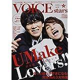 【Amazon.co.jp 限定】【Amazon.co.jp限定表紙&限定特典/生写真付き】TVガイドVOICE STARS vol.10 Amazon限定表紙版