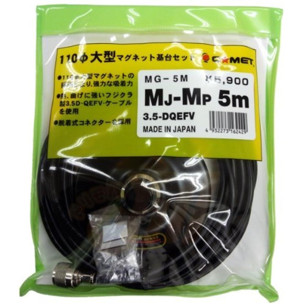 合唱団担当者ヒットCOMET コメット 大型マグネット基台セット MG-5M