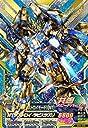ガンダムトライエイジ/OA4-045 フェネクス(デストロイモード)[NT] P