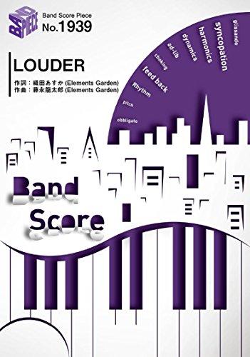 バンドスコアピースBP1939 LOUDER / Roselia ~アプリ「BanG Dream! ガールズバンドパーティ!」より