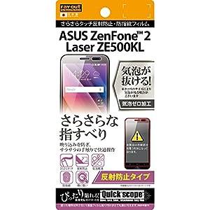 レイ・アウト ASUS ZenFone 2 ...の関連商品10