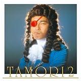 タモリ2 / タモリ (演奏) (CD - 2007)
