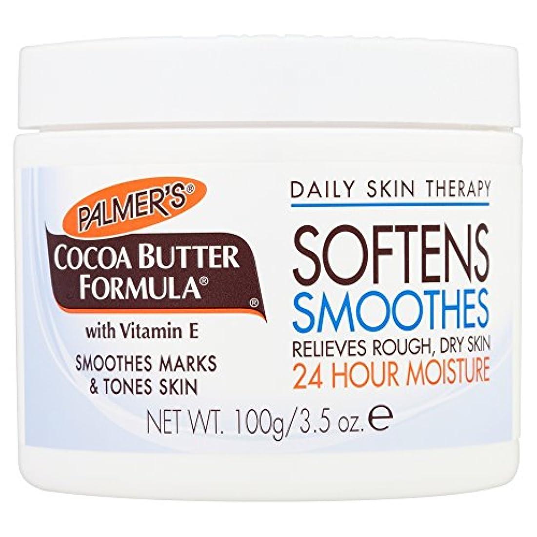 ピカソ液化する妥協Palmer's Cocoa Butter Formula Original Solid Formula 100g