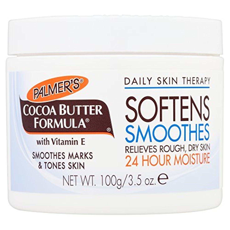 冷ややかな女性反応するPalmer's Cocoa Butter Formula Original Solid Formula 100g