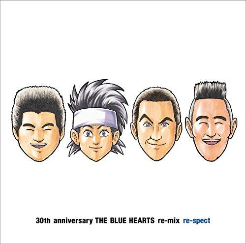 【人にやさしく/THE BLUE HEARTS】実はタイトルが違った!?深すぎる歌詞の意味を紐解くの画像