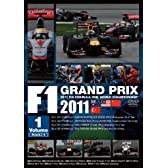 F1 GRAND PRIX 2011 Vol.1  Round. 1-4 [DVD]