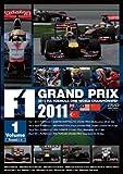 (仮)F1 Grand Prix 2011 Vol.1 Round.1-4 [DVD]